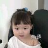 3002_1533800357_avatar