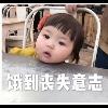 3002_1505542568_avatar